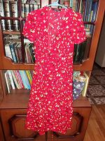 Отдается в дар Платье-халат