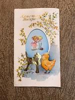 Отдается в дар Пасхальная открытка