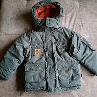 Отдается в дар Куртка пуховик размер 110