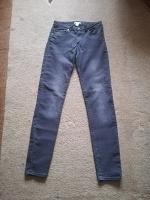 Отдается в дар джинсы серые