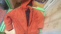 Отдается в дар Куртка-пуховик мужская оранжевая