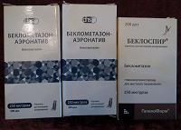 Отдается в дар Ингаляторы — астматикам.