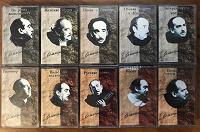 Отдается в дар Собрание сочинений Галича на аудиокассетах