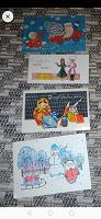 открытки Искринская