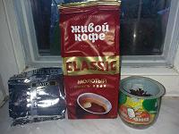 Отдается в дар чай, кофе