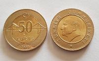 Отдается в дар Монета 50 курушей, Турция