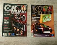 Отдается в дар Журнал Car&Music