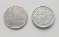 Отдается в дар Монета Индии и Таиланда