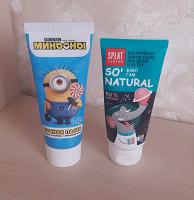Отдается в дар Детская зубная паста