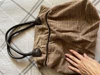 Отдается в дар Коричневая женская сумка