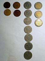 Отдается в дар Современные монеты Албании