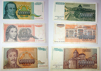 Отдается в дар банкноты Югославии, 1993