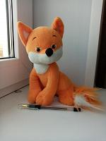 Отдается в дар Мягкая игрушка «Лиса»
