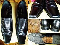 Отдается в дар Мужские кожаные туфли 45 размера