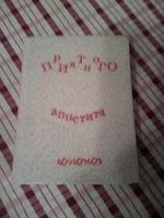 Отдается в дар Книга с рецептами миниатюрная.