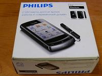 Отдается в дар Смартфон Philips Xenium X518