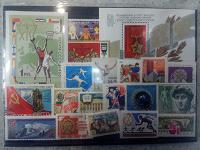 Отдается в дар Набор марок СССР