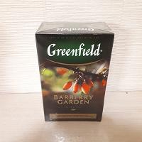 Отдается в дар Чай с барбарисом Гринфилд
