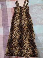 Отдается в дар Сарафан или юбка макси 44-48