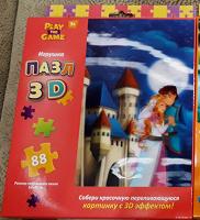 Отдается в дар 3Д пазл (мозаика) на 88 штук