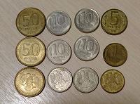 Отдается в дар Монеты Россия