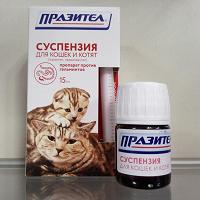 Отдается в дар Празител для кошек и котят