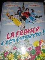 Отдается в дар Книга французский для самостоятельно изучения.