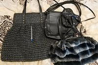 Отдается в дар Чёрные сумки