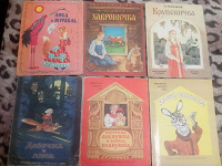 Отдается в дар Коллекционерам. Детские книжки, СССР