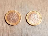Отдается в дар Новинка — монета