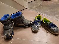 Отдается в дар Обувь 29 разера