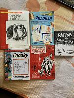 Отдается в дар Книги по обучению рисовать