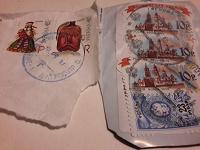Отдается в дар Марка марки гашеные УКРАИНА, РОССИЯ, современные.