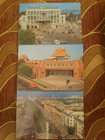 Отдается в дар Открытки — города СССР