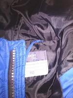 Отдается в дар Куртка для мальчика, б.у.отличное состояние.