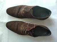 Отдается в дар Туфли мужские 45 размер замша