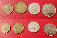 Отдается в дар Филиппины, монеты