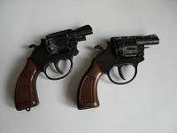 Отдается в дар Пистолеты СССР
