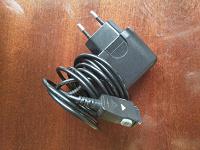 Отдается в дар Адаптер, зарядка телефона LD (раскладушка)