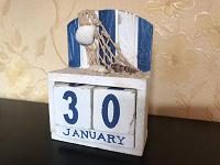 Отдается в дар «Вечный календарь»