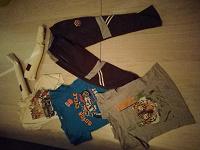 Отдается в дар Вещи для мальчика 12 лет и защитные щитки