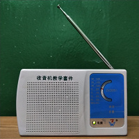 Отдается в дар Радиоприёмник.