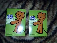 Отдается в дар 2 открытки новые из Питера