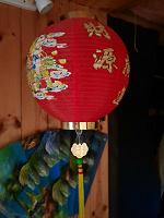 Отдается в дар Декоративный фонарь и подвеска в азиатском стиле