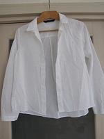 Отдается в дар рубашка женская белая короткая