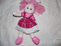 Отдается в дар Кукла тряпочная