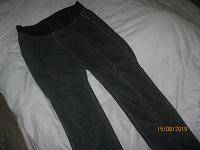 Отдается в дар джинсы 2 пары размер 48