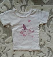Отдается в дар Маленькая футболочка