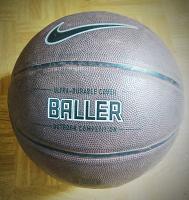 Отдается в дар Мяч баскетбольный