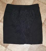 Отдается в дар Черная юбка